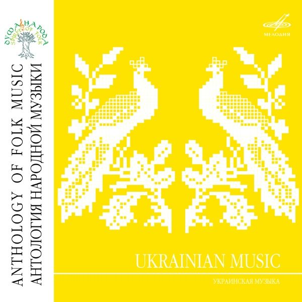 MELCD3001788Ukrainian
